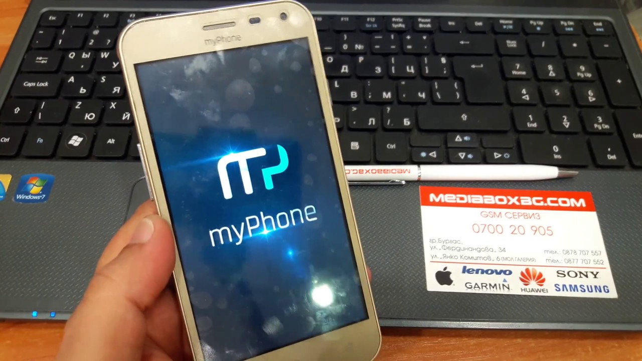MyPhone Fun 5 Remove Google Account/Bypass FRP | UnlockHelphone