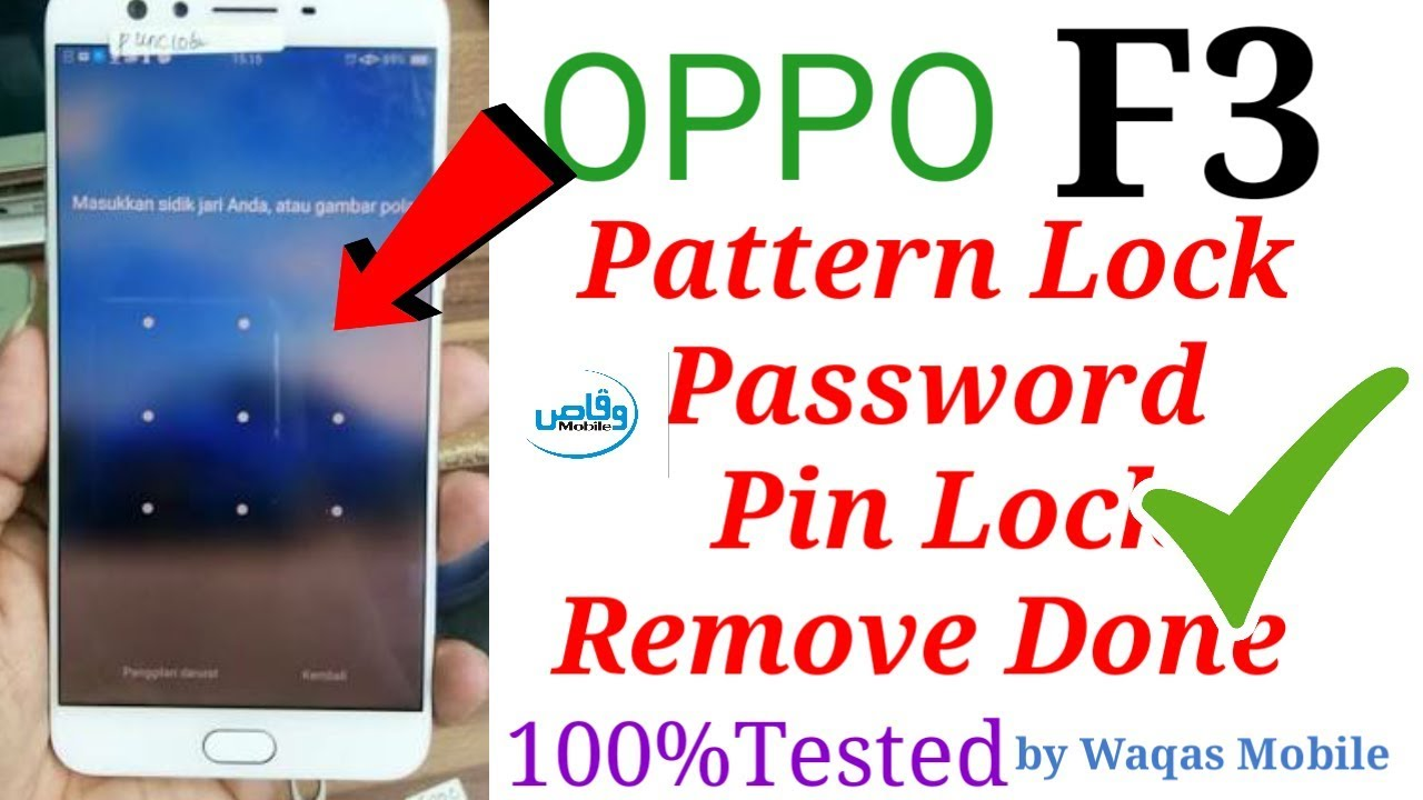 Oppo Cph1729 Password Reset